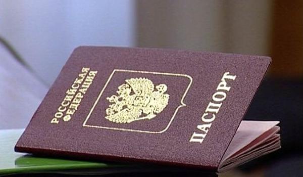 оформить кредит с чужим паспортом